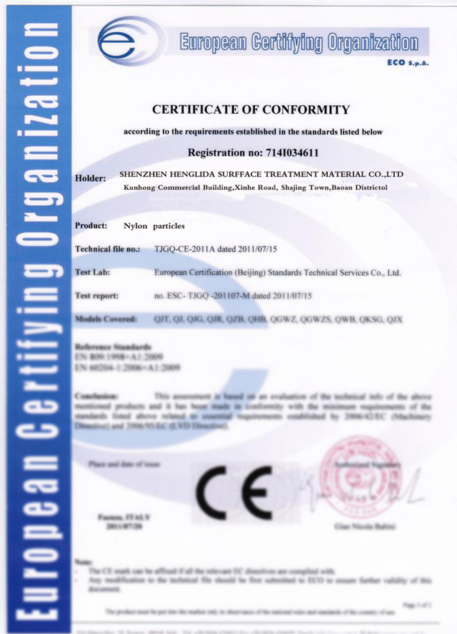 HLH CE certificate